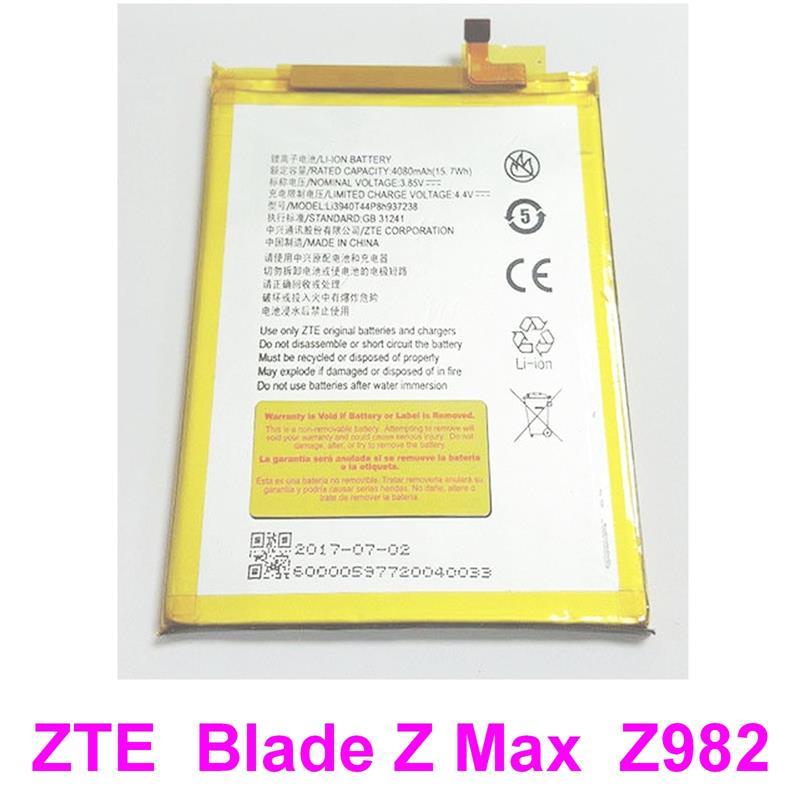 ZTE Blade Z Max Z982 Z-982 Battery Li3940T44P8h937238 4080mAh